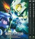 【中古】アニメDVD 機動戦士ガンダム00 スペシャルエディション 全3巻セット