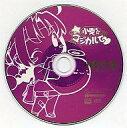 【中古】Windows CDソフト ナースウィッチ 小麦ちゃんマジカルて 小麦ちゃん大全 オマケしーでぃろむ