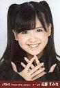 【中古】生写真(AKB48・SKE48)/アイドル/AKB48 佐藤すみれ/バストアップ/劇場トレーディング生写真セット2012.January