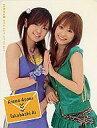 【中古】コレクションカード(ハロプロ)/EPCE-5379「直