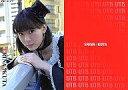 【中古】コレクションカード(ハロプロ)/UTB+vol.6特典