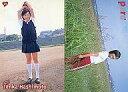 【中古】コレクションカード(女性)/雑誌「pure×2」付録トレーディングカード 324 : 橋本甜歌/雑誌「pure×2」付録