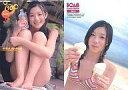 【中古】コレクションカード(女性)/BOMB CARD LI...