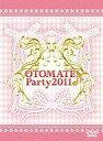 【中古】その他DVD オトメイトパーティー♪2011