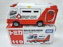 【中古】ミニカー 1/74 モリタ消救車 FFA-001(ホワイト×レッド/赤箱) 「トミカ No.119」