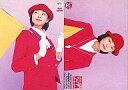 【中古】コレクションカード(女性)/BOMB CARD HYPER 本上まなみ 046 : 本上まなみ/レギュラーカード/BOMB CARD HYPER 本上まなみ