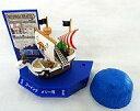 【中古】トレーディングフィギュア ゴーイングメリー号 ワンピース Super Ship コレクション パート2