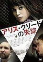 【中古】洋画DVD ...