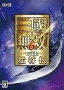 【中古】WindowsXP/Vista/7 DVDソフト 真・三國無双 6 with 猛将伝