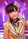 【中古】生写真(AKB48・SKE48)/アイドル/NMB48 渡辺美優紀/CD「純情U-19」(Type-A)Amazon特典