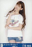 【中古】生写真(AKB48・SKE48)/アイドル/AKB48 小嶋陽菜/膝上/よっしゃぁー行くぞぉー!In西武ドーム会場限定