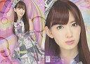 【中古】アイドル(AKB48 SKE48)/AKB48 オフィシャルトレーディングカード オリジナルソロバージョンver2 HK-036 : 小嶋陽菜/レギュラーカード/AKB48 オフィシャルトレーディングカード オリジナルソロバージョンver2