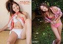 【中古】コレクションカード(女性)/さとう里香オフィシャルカードコレクション 「そんなりか」 55