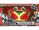 【中古】おもちゃ 俺様トーク! キバットバットIII世 「仮面ライダーキバ」