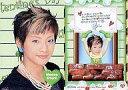 【中古】コレクションカード(ハロプロ)/UP-FRONT AGENCY 2004トレーディングカード 32 : 大谷雅恵/UP-FRONT AGENCY 2004トレーディングカード