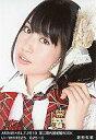 【中古】生写真(AKB48 SKE48)/アイドル/AKB48 増田有華/AKB48×B.L.T.2010/第二期内閣組閣BOOK/い-WHITE25/025-C