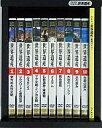 【中古】その他DVD ユネスコ世界遺産 BOX付全10巻セット
