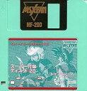 【エントリーでポイント10倍!(4月16日01:59まで!)】【中古】MSX2/MSX2+ 3.5インチソフト スーパー付録ディスク #20「トップルジッ..