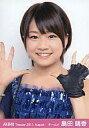 【中古】生写真(AKB48 SKE48)/アイドル/AKB48 島田晴香/バストアップ 両手パー/劇場トレーディング生写真セット2011.August
