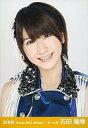 【中古】生写真(AKB48 SKE48)/アイドル/AKB48 石田晴香/バストアップ/劇場トレーディング生写真セット2012.February