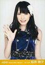 【中古】生写真(AKB48・SKE48)/アイドル/AKB48 松井咲子/上半身・右手パー/劇場トレーディング生写真セット2012.February
