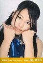 【中古】生写真(AKB48・SKE48)/アイドル/AKB48 森山さくら/バストアップ/劇場トレーディング生写真セット2012.February