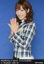 【エントリーでポイント10倍!(9月26日01:59まで!)】【中古】生写真(AKB48・SKE48)/アイドル/AKB48 野中美郷/AKB48×B.L.T.2012 じゃんけんBOOK/ぐ-BLUE26/026-B