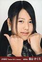【中古】生写真(AKB48・SKE48)/アイドル/AKB48 森山さくら/顔アップ/劇場トレーディング生写真セット2012.January