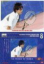 【中古】コレクションカード(男性)/実写映画「テニスの王子様」トレーディングカード 36 : 乾貞治/BESTSHOTCARD/実写映画「テニスの王子様」トレーディングカード