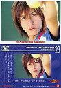 【中古】コレクションカード(男性)/実写映画「テニスの王子様」トレーディングカード 51 : 不二周助/BESTSHOTCARD/実写映画「テニスの王子様」トレーディングカード
