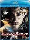 【エントリーでポイント10倍!(3月28日01:59まで!)】【中古】洋画Blu-ray Disc ミッション:8ミニッツ BD+DVDセット