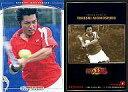 【中古】コレクションカード(男性)/実写映画「テニスの王子様」トレーディングカード 7 : 桃城武/PRINCECARD/実写映画「テニスの王子様」トレーディングカード