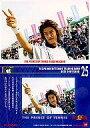 【中古】コレクションカード(男性)/実写映画「テニスの王子様」トレーディングカード 53 : 跡部景吾/BESTSHOTCARD/実写映画「テニスの王子様」トレーディングカード