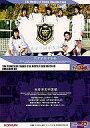 【中古】コレクションカード(男性)/実写映画「テニスの王子様」トレーディングカード B3 : 氷帝学園中/BOXCARD/実写映画「テニスの王子様」トレーディングカード