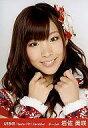 【中古】生写真(AKB48・SKE48)/アイドル/AKB48 岩佐美咲/顔アップ・両手グー/劇場トレーディング生写真セット2011.December