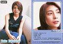 【中古】コレクションカード(女性)/アップトゥボーイ2001...