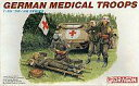 【中古】プラモデル 1/35 GERMAN MEDICAL TROOPS-ドイツ軍衛生兵- 「'39-'45 SERIES」 [6074]