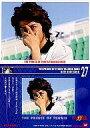 【中古】コレクションカード(男性)/実写映画「テニスの王子様」トレーディングカード 55 : 跡部景吾/BESTSHOTCARD/実写映画「テニスの王子様」トレーディングカード