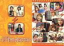 【中古】コレクションカード(女性)/アイドルをさがせ!公式BOOK 付録トレカ 000-zappy