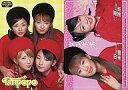 【中古】コレクションカード(ハロプロ)/トレカ/PHOTO