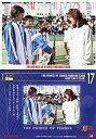 【中古】コレクションカード(男性)/実写映画「テニスの王子様」トレーディングカード 45 : 青春 氷帝/BESTSHOTCARD/実写映画「テニスの王子様」トレーディングカード