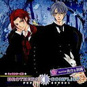 �y���Áz�A�j���nCD BROTHERS CONFLICT �L�����N�^�[CD3 with�Љ�F�D[�A�j���C�g�����]�yP25Apr15�z�y��z