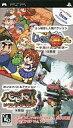 【中古】PSPソフト アイレム体験版集 2008春の特別号