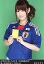 【中古】生写真(AKB48・SKE48)/アイドル/AKB48 鈴木まりや/AKB48×B.L.T.2010/W杯応援BOOK/夏-GREEN43/043-B