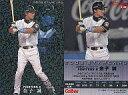 【中古】スポーツ/2009プロ野球チップス第3弾/日本ハム/スターカード S-30 : 金子 誠