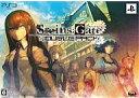 【中古】PS3ソフト STEINS;GATE ダブルパック