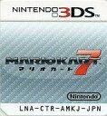 【中古】ニンテンドー3DSソフト マリオカート7 (箱説なし)
