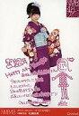 【b0426】【中古】生写真(AKB48・SKE48)/アイドル/NMB48村瀬紗英/2012January-rd[2012福袋]コメント入り公式生写真【10P18May12】【画】