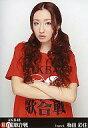 【中古】生写真(AKB48・SKE48)/アイドル/AKB48梅田彩佳/DVD「AKB48紅白対抗歌合戦」【マラソン201207_趣味】【マラソン1207P10】【画】
