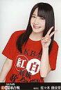 【中古】生写真(AKB48・SKE48)/アイドル/AKB48 佐々木優佳里/DVD「AKB48 紅白対抗歌合戦」